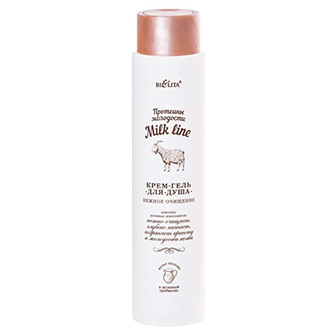 啓示感謝している下に向けますBielita & Vitex | Milk Line | Cream Shower Gel GENTLE CLEANING | Goat Milk Proteins | Toniskin | Vitamins A, C, E, F | Coconut Oil | 400ml