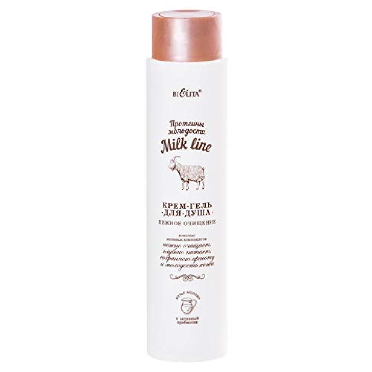 遡るマングル話をするBielita & Vitex | Milk Line | Cream Shower Gel GENTLE CLEANING | Goat Milk Proteins | Toniskin | Vitamins A, C...