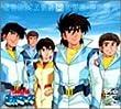 六神合体ゴッドマーズ DVD-BOX(2)