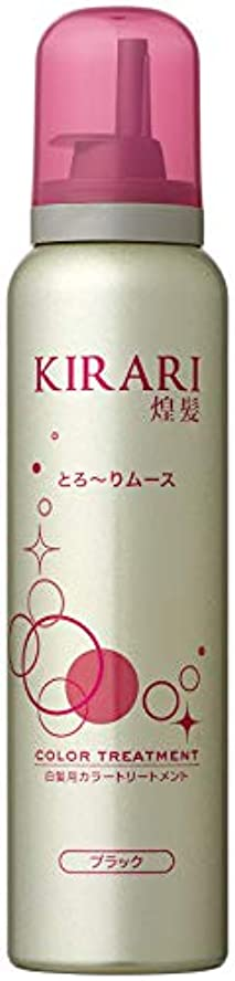 外交官正気自殺煌髪 KIRARI カラートリートメントムース (ブラック) 150g 植物色素でカラーリング。ジアミンフリーの優しい泡で簡単カラートリートメント