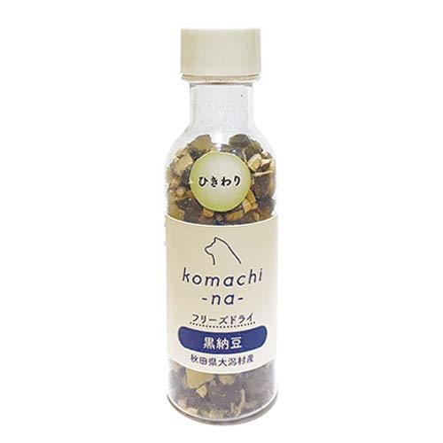 komachi-na- フリーズドライ 黒納豆 ひきわり 犬用 35g