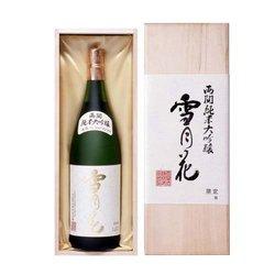両関 純米大吟醸 雪月花 1.8L