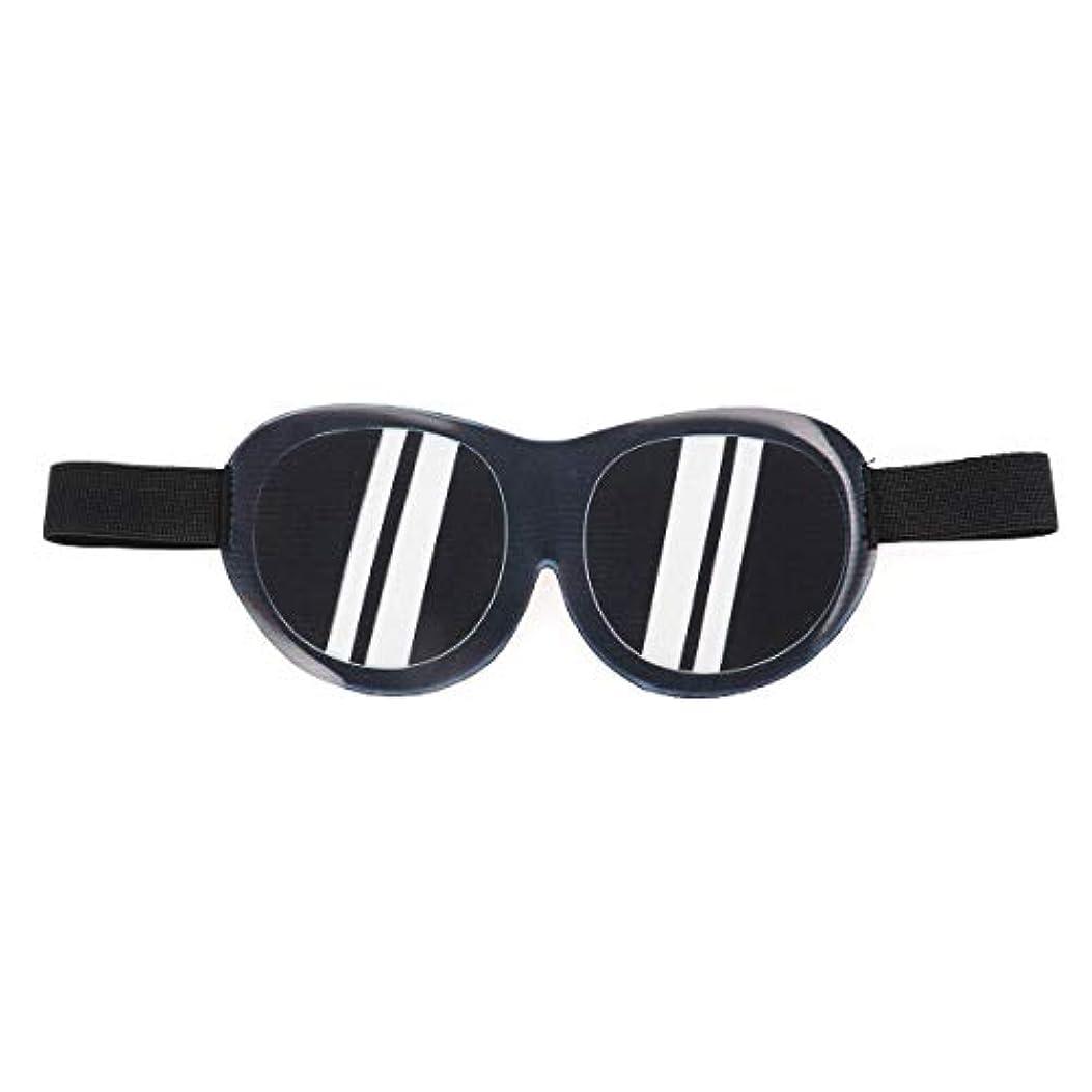 Beaupretty おかしいアイマスク3Dサングラスアイシェードおかしいなりすましステレオホームスリーパーアイスリープシェード(サングラスを持っているふりをする)