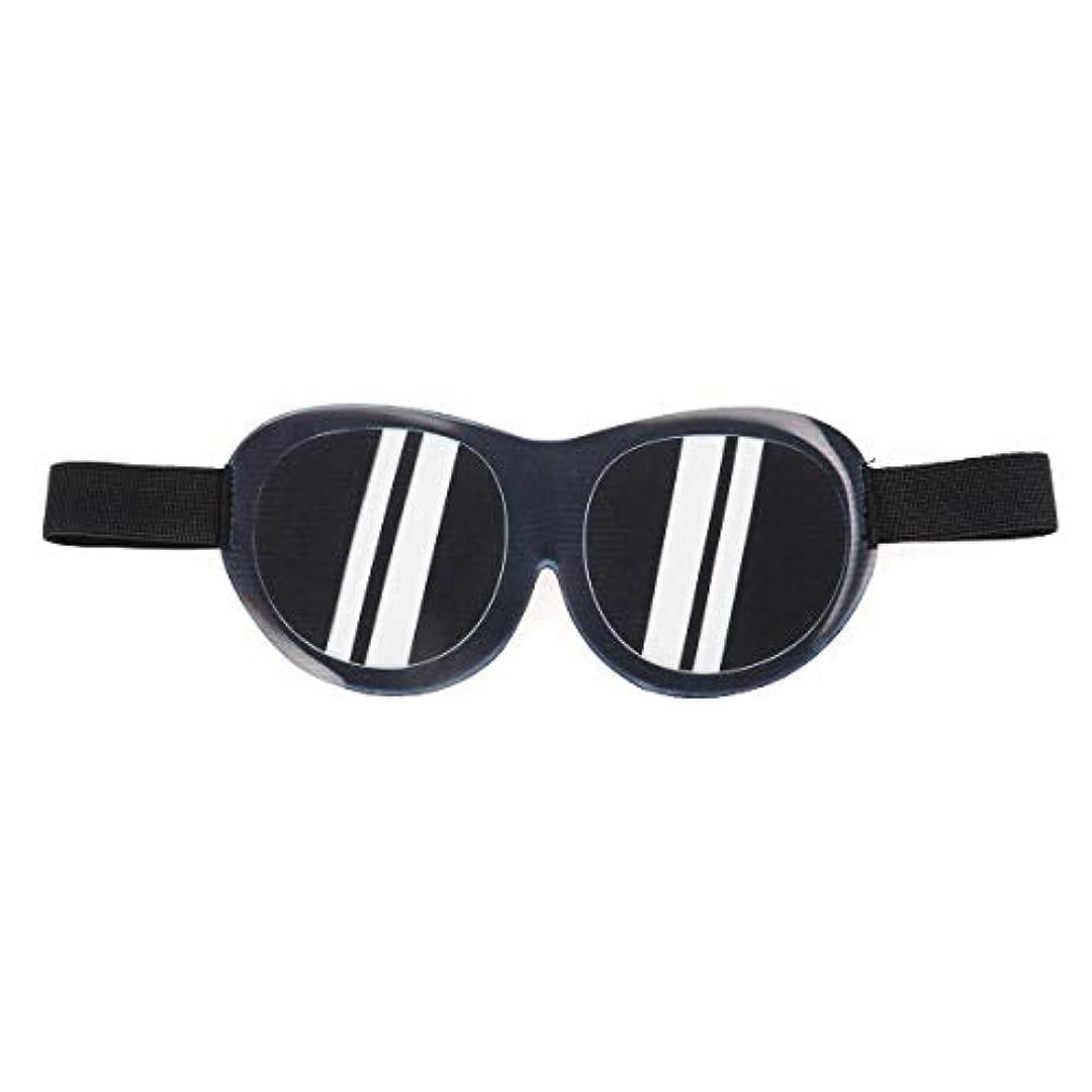 腹部テザーやさしくBeaupretty おかしいアイマスク3Dサングラスアイシェードおかしいなりすましステレオホームスリーパーアイスリープシェード(サングラスを持っているふりをする)
