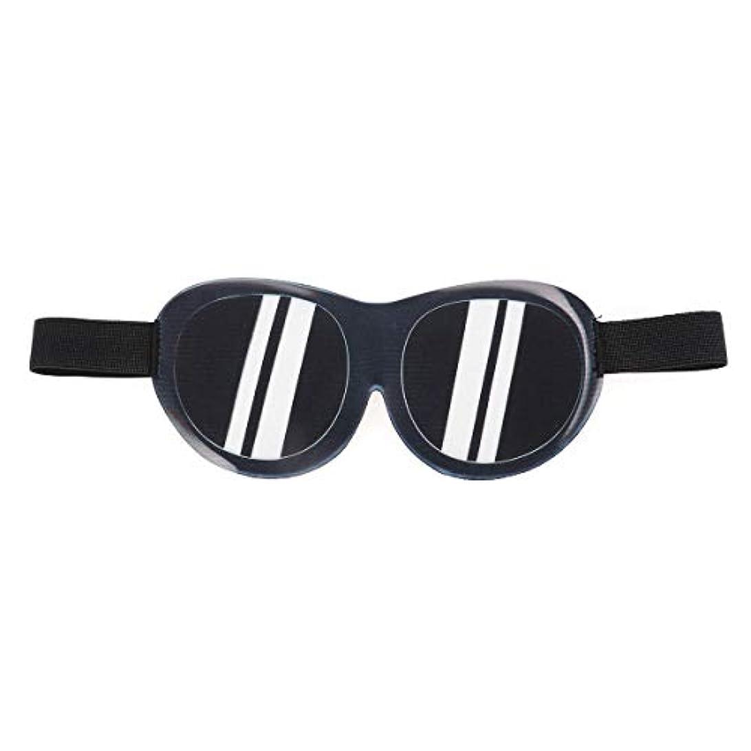 トランジスタラッチ白鳥Beaupretty おかしいアイマスク3Dサングラスアイシェードおかしいなりすましステレオホームスリーパーアイスリープシェード(サングラスを持っているふりをする)