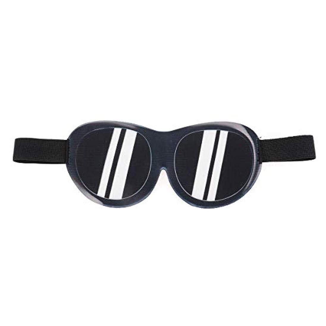 前に群衆アテンダントBeaupretty おかしいアイマスク3Dサングラスアイシェードおかしいなりすましステレオホームスリーパーアイスリープシェード(サングラスを持っているふりをする)