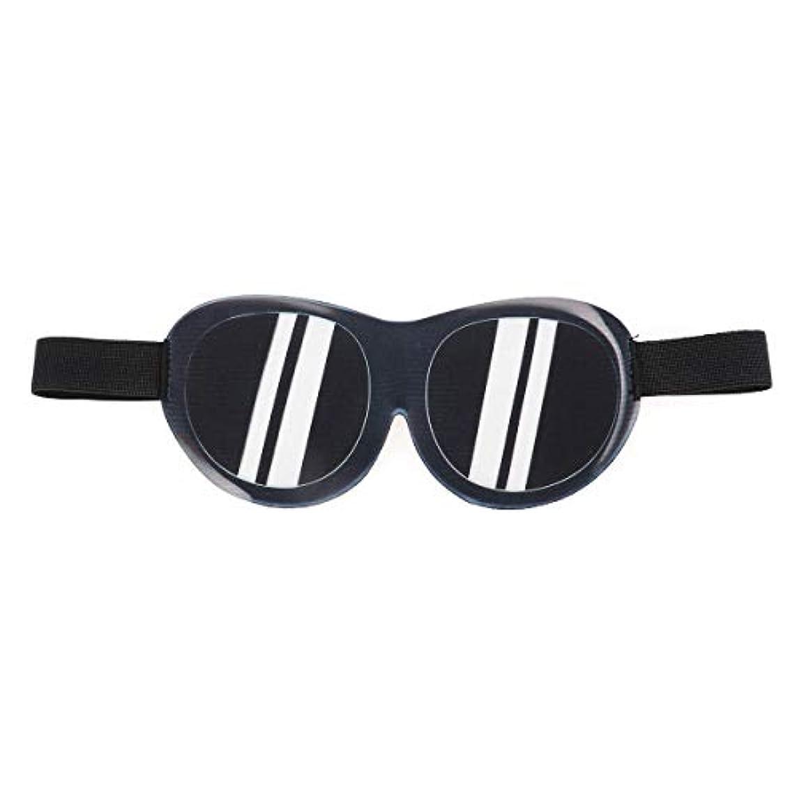 特権的レディまたねBeaupretty おかしいアイマスク3Dサングラスアイシェードおかしいなりすましステレオホームスリーパーアイスリープシェード(サングラスを持っているふりをする)