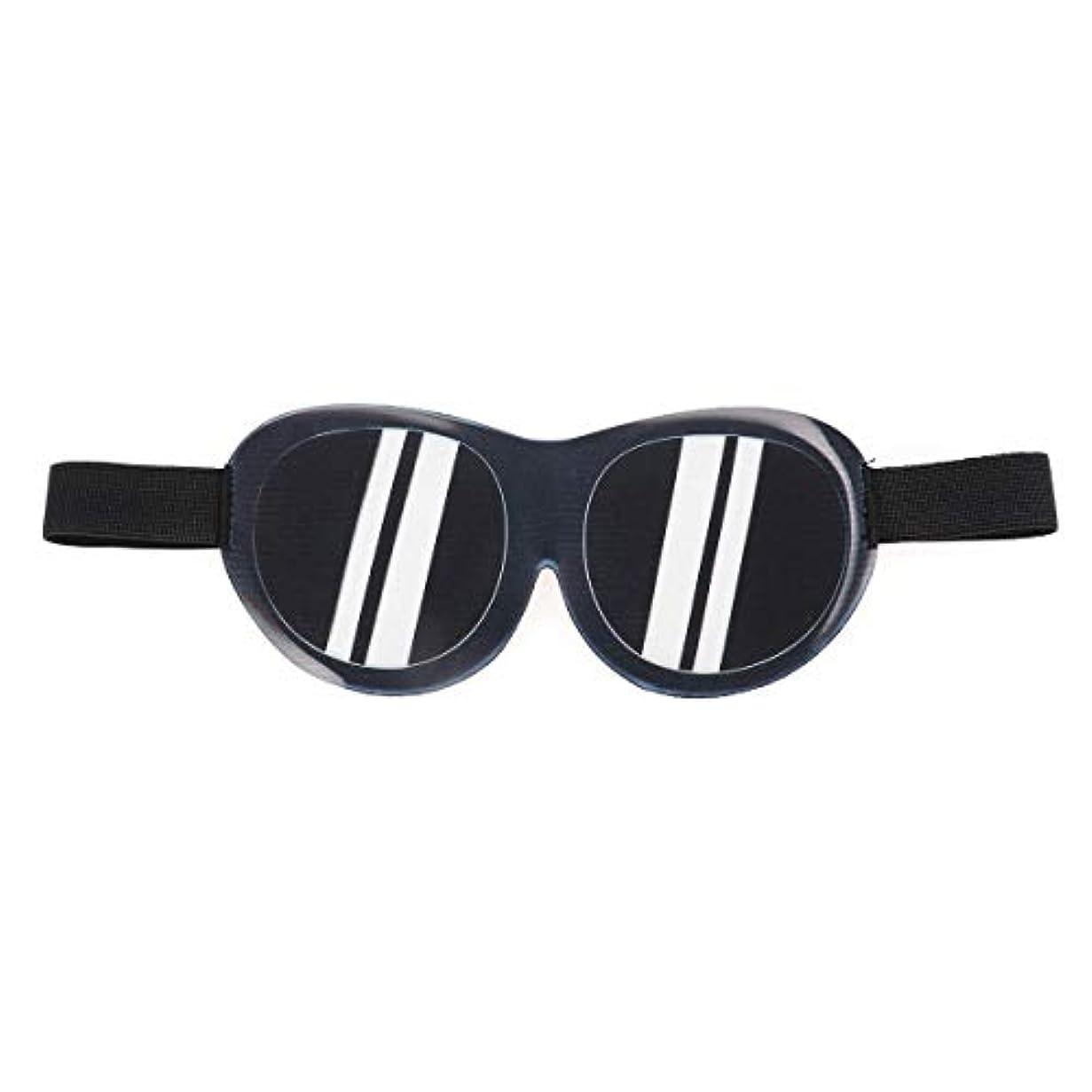 ライトニング挨拶する機械Beaupretty おかしいアイマスク3Dサングラスアイシェードおかしいなりすましステレオホームスリーパーアイスリープシェード(サングラスを持っているふりをする)
