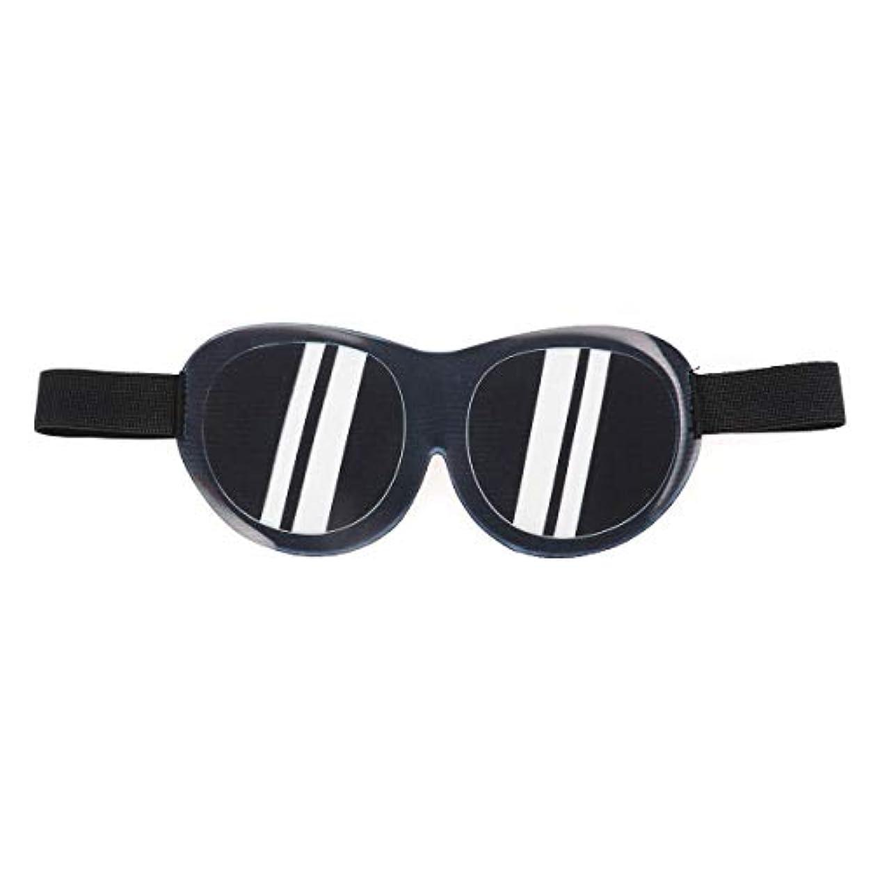 脱獄茎体系的にBeaupretty おかしいアイマスク3Dサングラスアイシェードおかしいなりすましステレオホームスリーパーアイスリープシェード(サングラスを持っているふりをする)