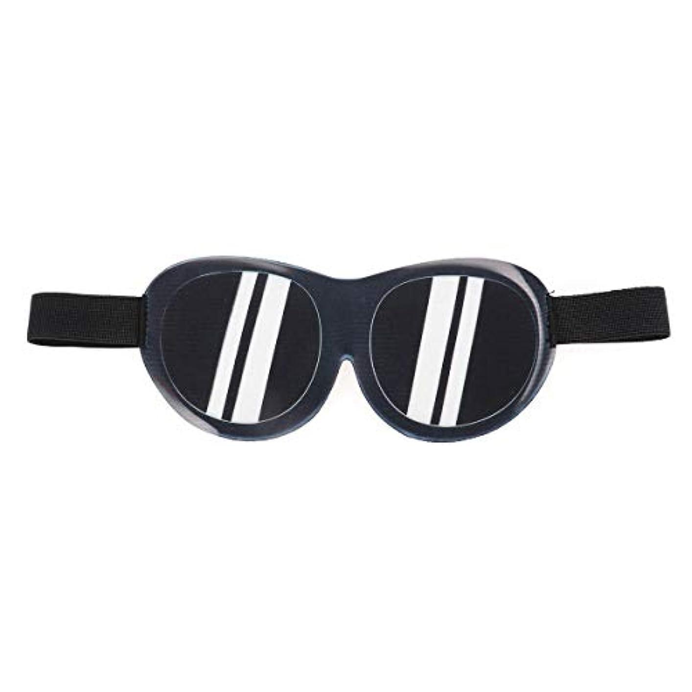 チャンス賛辞そばにBeaupretty おかしいアイマスク3Dサングラスアイシェードおかしいなりすましステレオホームスリーパーアイスリープシェード(サングラスを持っているふりをする)