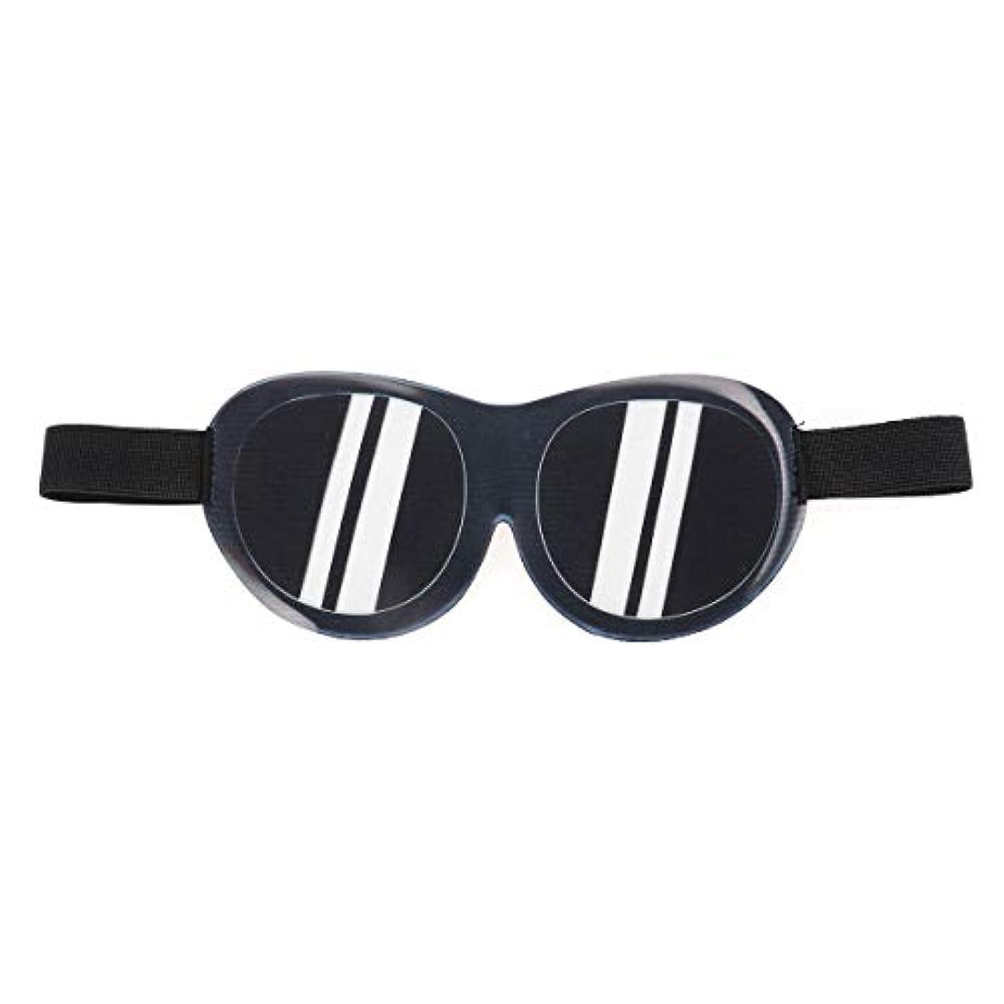 派手体細胞順応性Beaupretty おかしいアイマスク3Dサングラスアイシェードおかしいなりすましステレオホームスリーパーアイスリープシェード(サングラスを持っているふりをする)