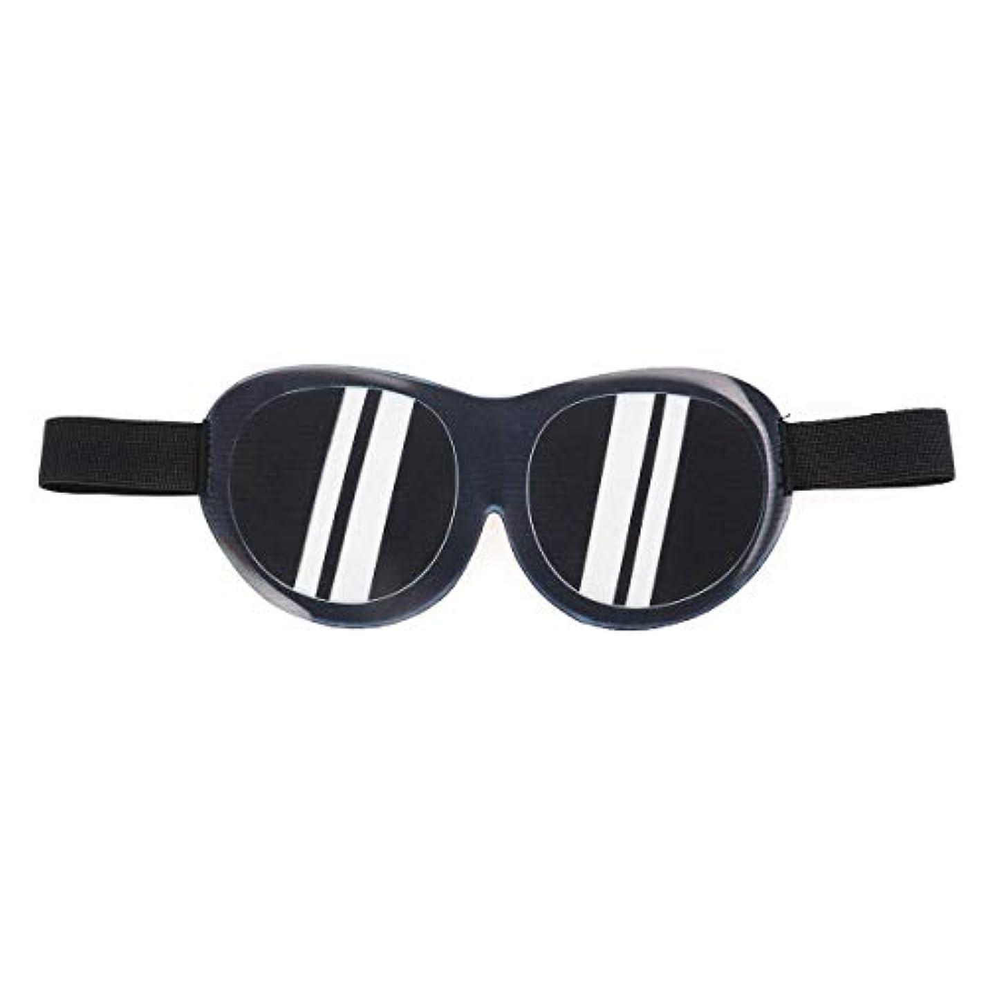 デイジー万一に備えてサバントBeaupretty おかしいアイマスク3Dサングラスアイシェードおかしいなりすましステレオホームスリーパーアイスリープシェード(サングラスを持っているふりをする)