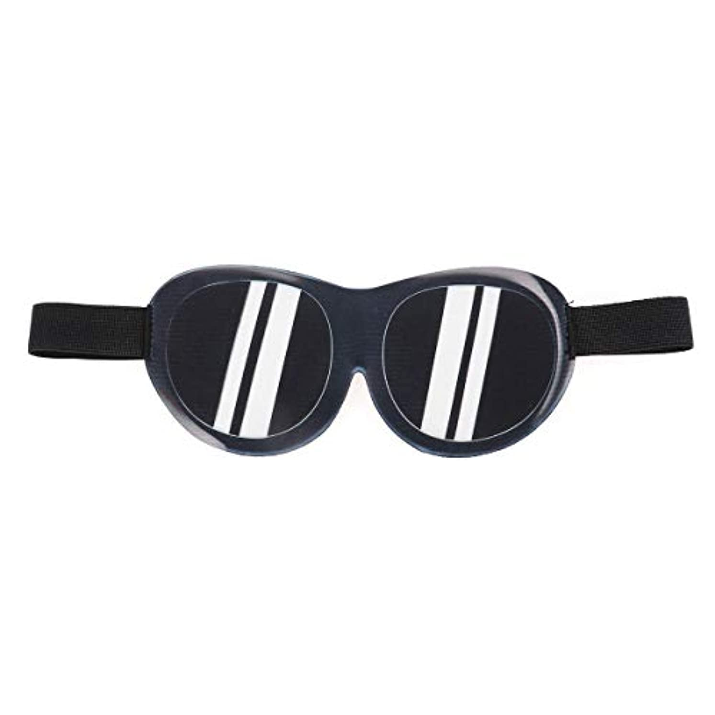 バイパス健全助けになるBeaupretty おかしいアイマスク3Dサングラスアイシェードおかしいなりすましステレオホームスリーパーアイスリープシェード(サングラスを持っているふりをする)