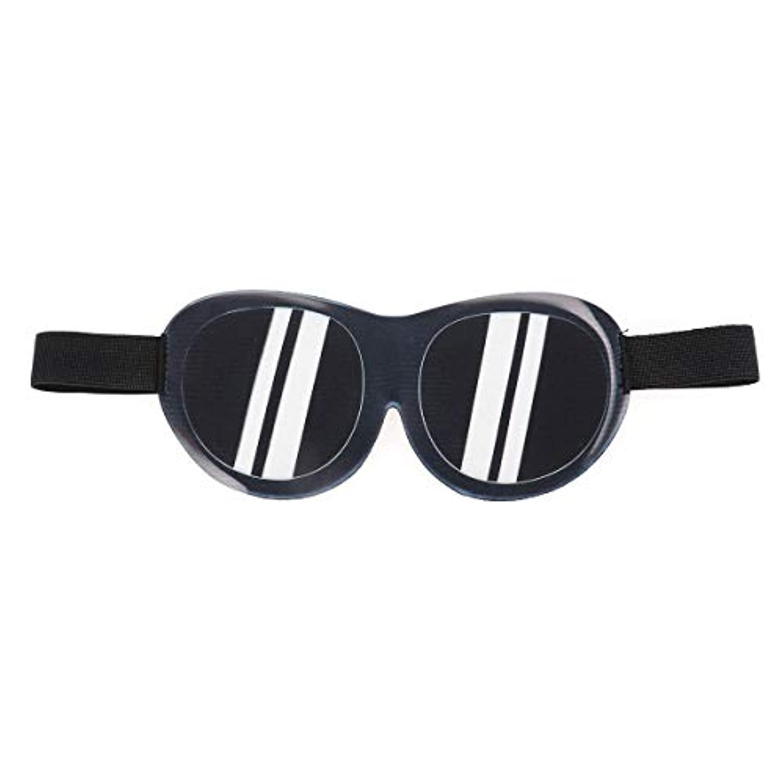 起業家機動ユーモアBeaupretty おかしいアイマスク3Dサングラスアイシェードおかしいなりすましステレオホームスリーパーアイスリープシェード(サングラスを持っているふりをする)