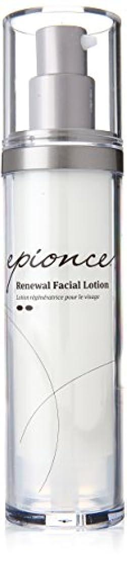 試験暗記する非アクティブEpionce Renewal Facial Lotion - Normal to Combination Skin 50ml/1.7oz並行輸入品 [並行輸入品]