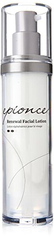 発動機機械的固めるEpionce Renewal Facial Lotion - Normal to Combination Skin 50ml/1.7oz並行輸入品 [並行輸入品]