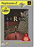 SIREN PlayStation 2 the Best