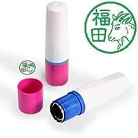 【動物認印】山羊ミトメ1・白ヤギ ホルダー:ピンク/カラーインク: 緑