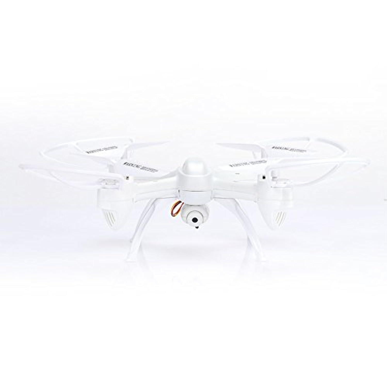 Springdoit インテリジェントクワッドコーンドローンHDピクセルのUSB充電無人機の子供のクリスマスプレゼント(白)