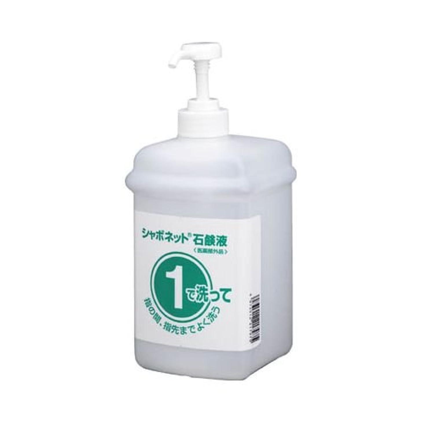 サラヤ 石鹸容器 1?2セットボトル 石鹸液用1L 21793
