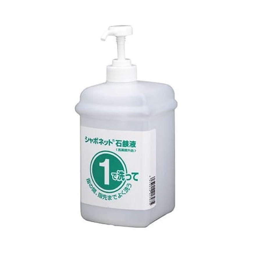 モニカジャニスバクテリアサラヤ 石鹸容器 1?2セットボトル 石鹸液用1L 21793