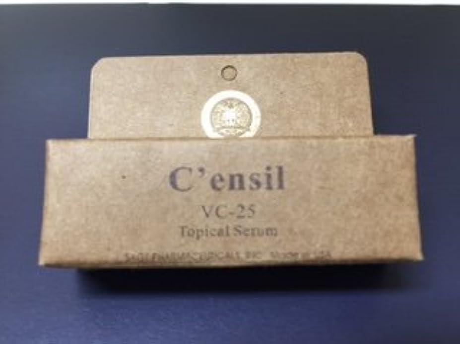 自動化慣性素晴らしいセンシル美容液 C'ensil LA-25 お試しサイズ
