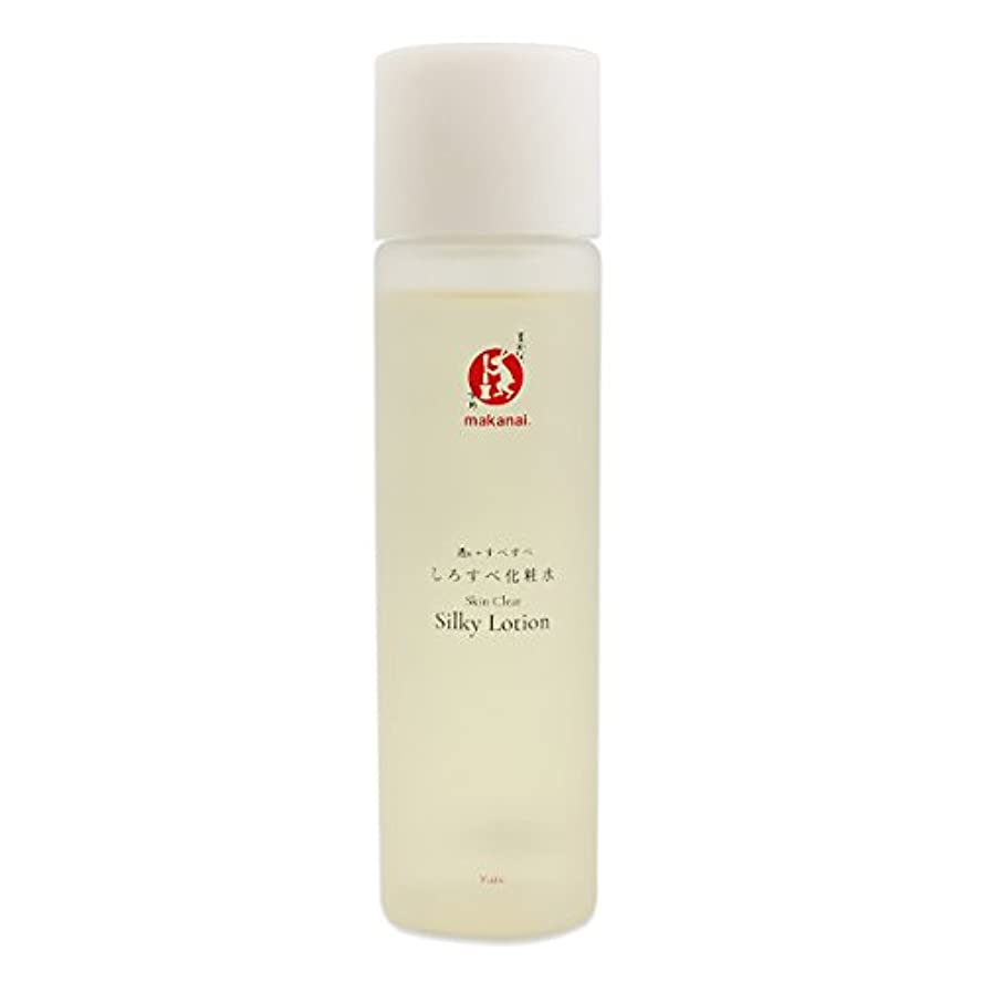 平手打ちスプーン悪意のあるまかないこすめ しろすべ化粧水 150ml
