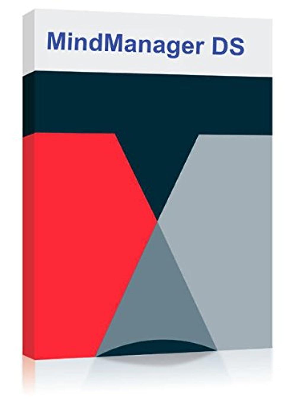 タービン約束する独立したMindManager DS for Windows 意思決定支援ソフト (Electronic Download + Physical Box Delivery)