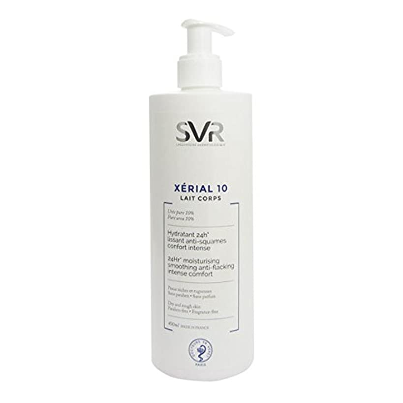 Svr Xerial 10 Body Lotion 400ml [並行輸入品]
