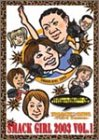 SMACK GIRL 2003 VOL.1[DVD]