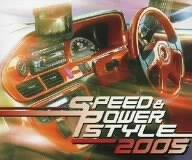スピード&パワースタイル 2005