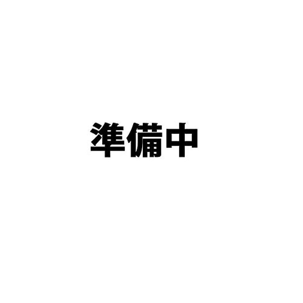 電気技師鉄道駅中ホーユー エタニーク システムケア M-1 ヘアトリートメント 700g 詰替え用