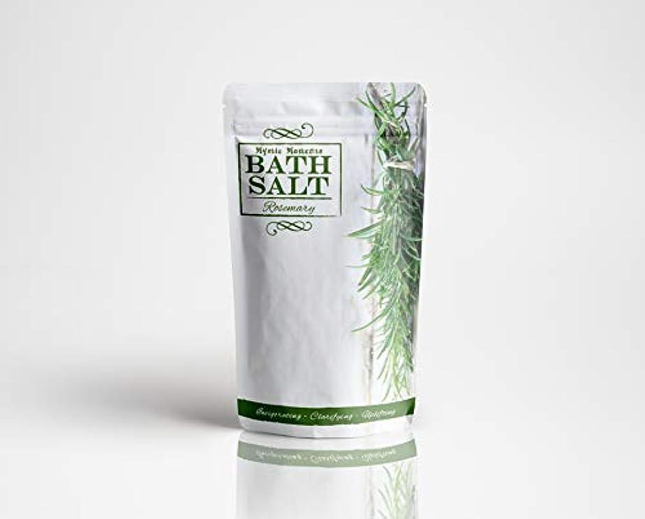 ランデブー防止ウェイトレスBath Salt - Rosemary - 500g