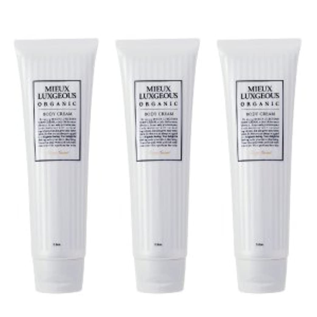 護衛アグネスグレイ過度に国内正規品 Body Cream 3本set