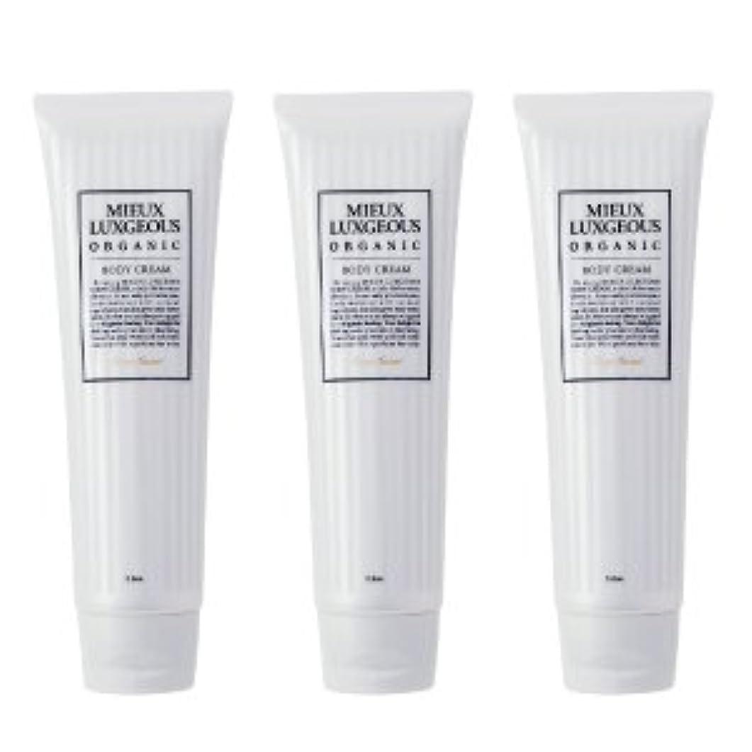 サワー大胆アベニュー国内正規品 Body Cream 3本set