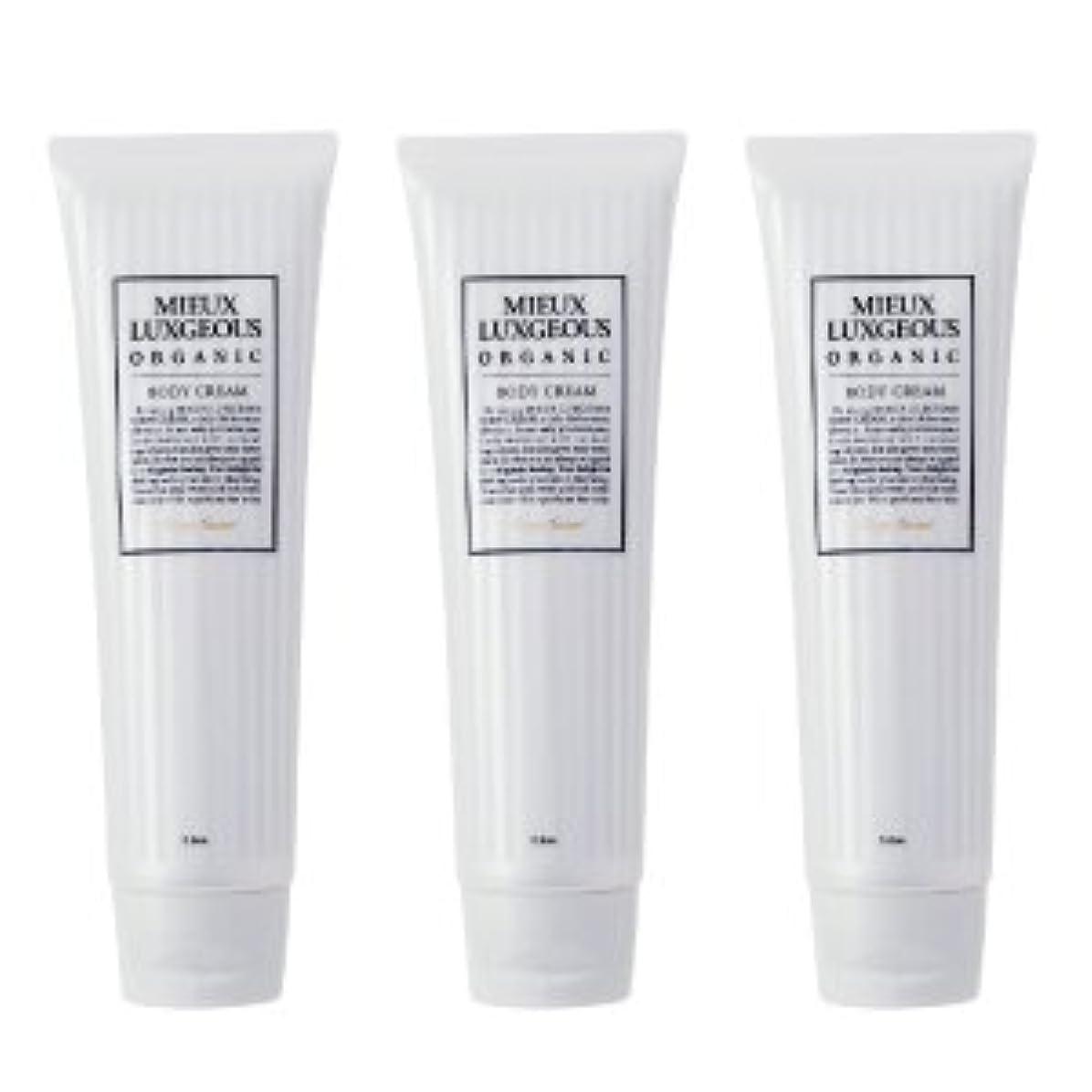リスナー叙情的な団結国内正規品 Body Cream 3本set