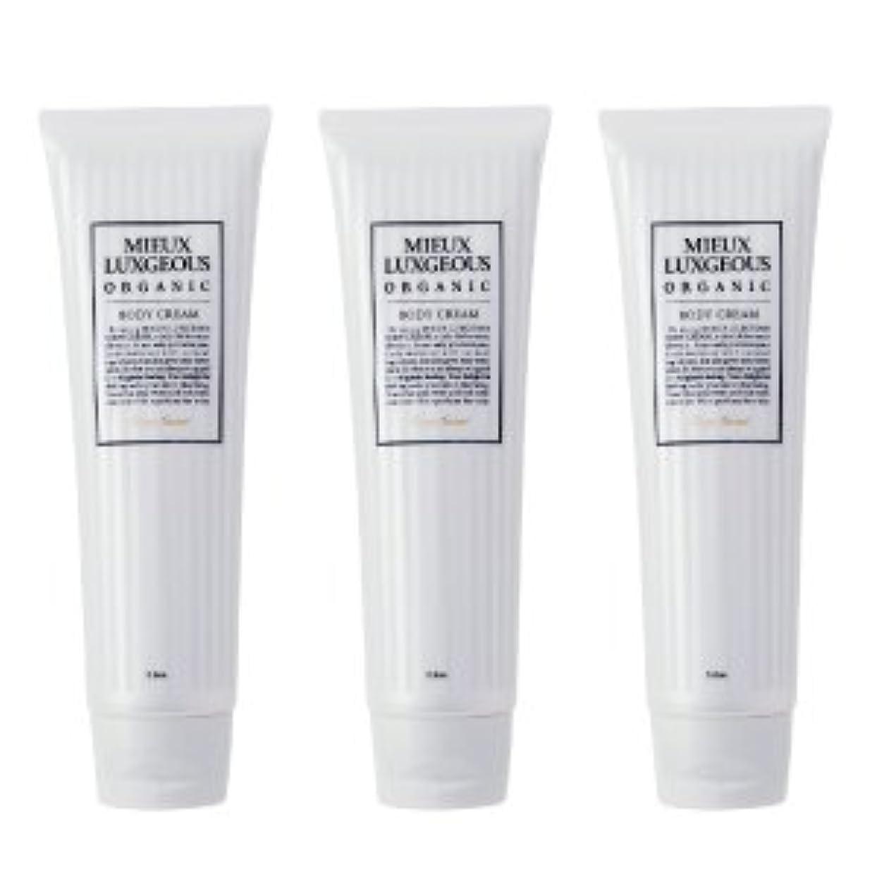 パートナー解凍する、雪解け、霜解け頑張る国内正規品 Body Cream 3本set