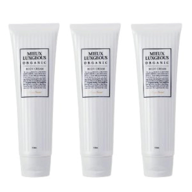 完全に乾く眠っている花瓶国内正規品 Body Cream 3本set