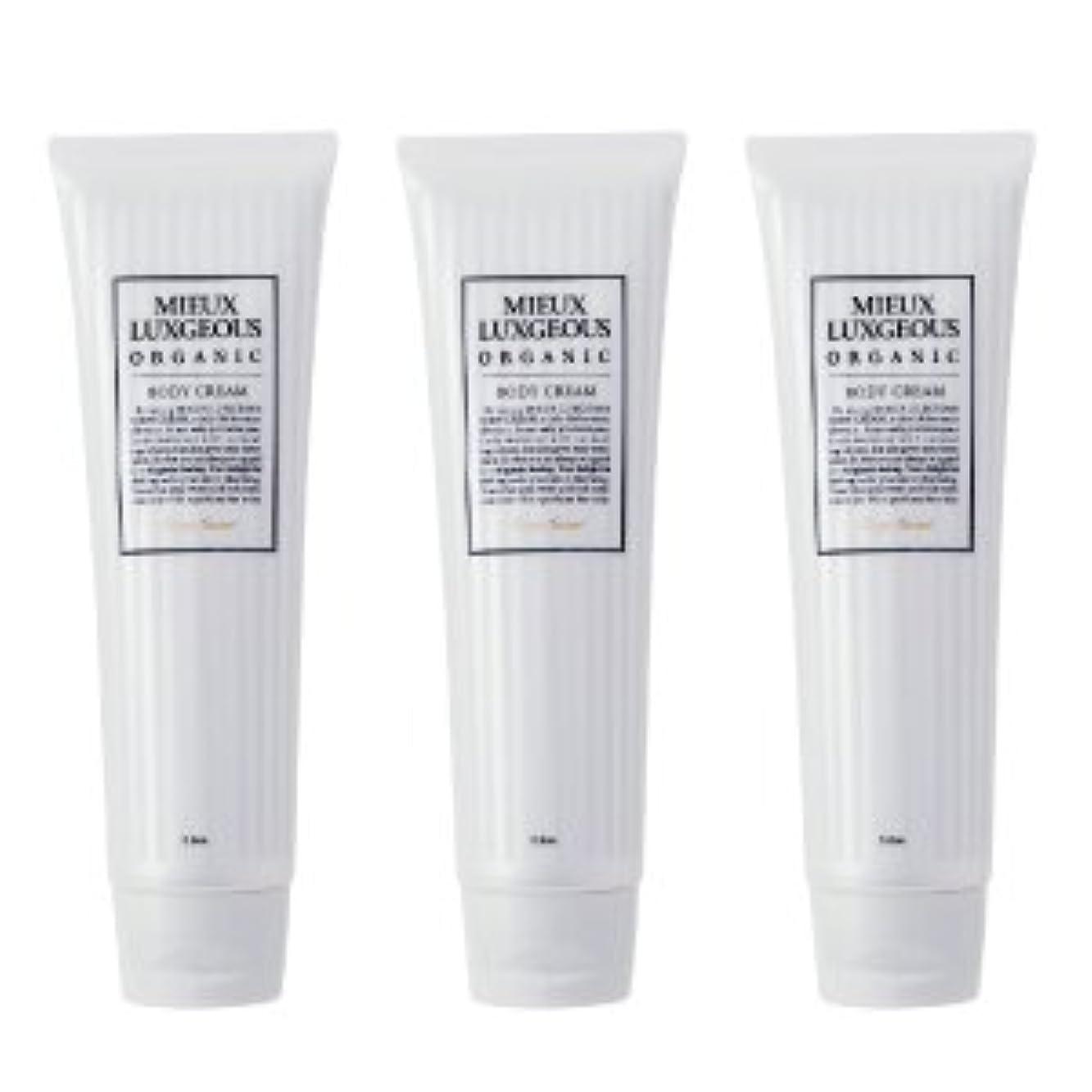 マーカーハント同化する国内正規品 Body Cream 3本set