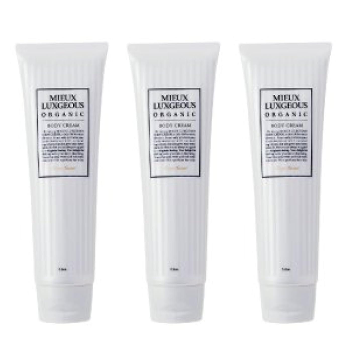 固有の耐えられないうがい国内正規品 Body Cream 3本set