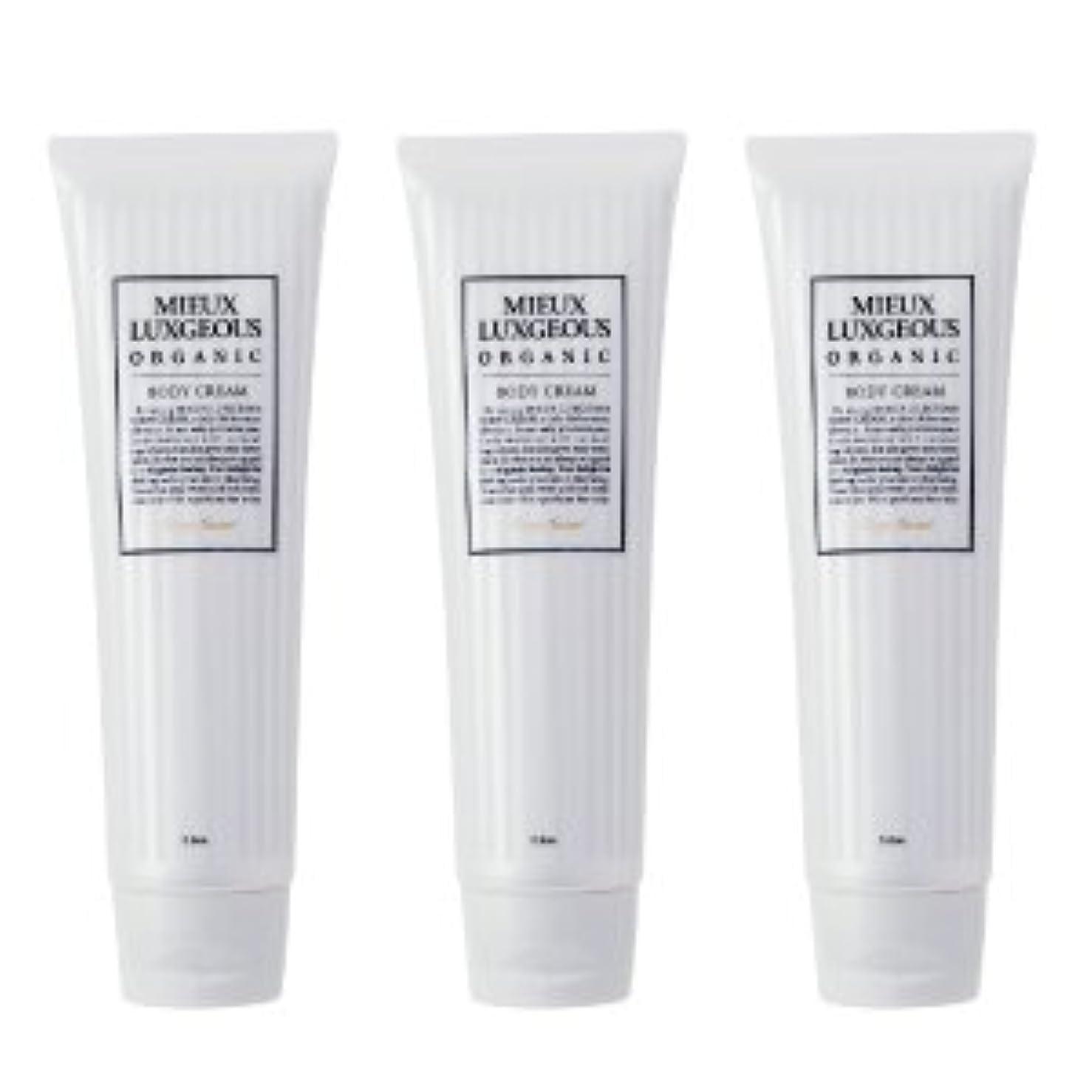 禁止不一致レンダリング国内正規品 Body Cream 3本set