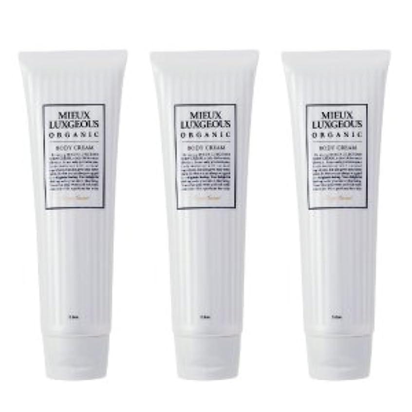 正確葉を拾う息を切らして国内正規品 Body Cream 3本set