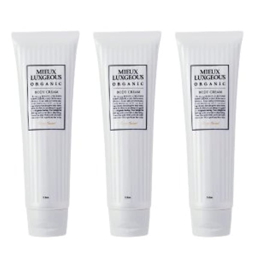 大使館ボンドアレンジ国内正規品 Body Cream 3本set
