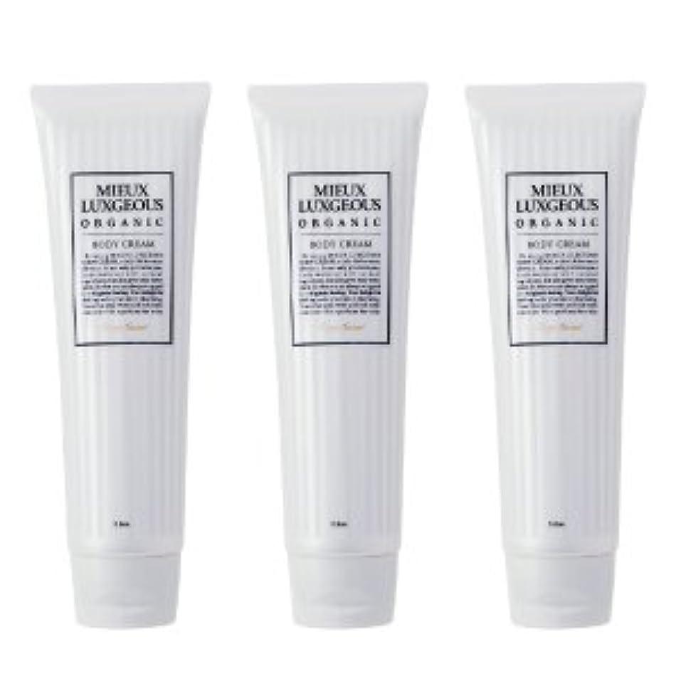 認証考えアスリート国内正規品 Body Cream 3本set