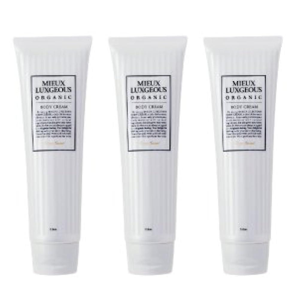 透明にガイド頑丈国内正規品 Body Cream 3本set
