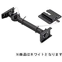 Bose CB-300W 天吊ブラケット