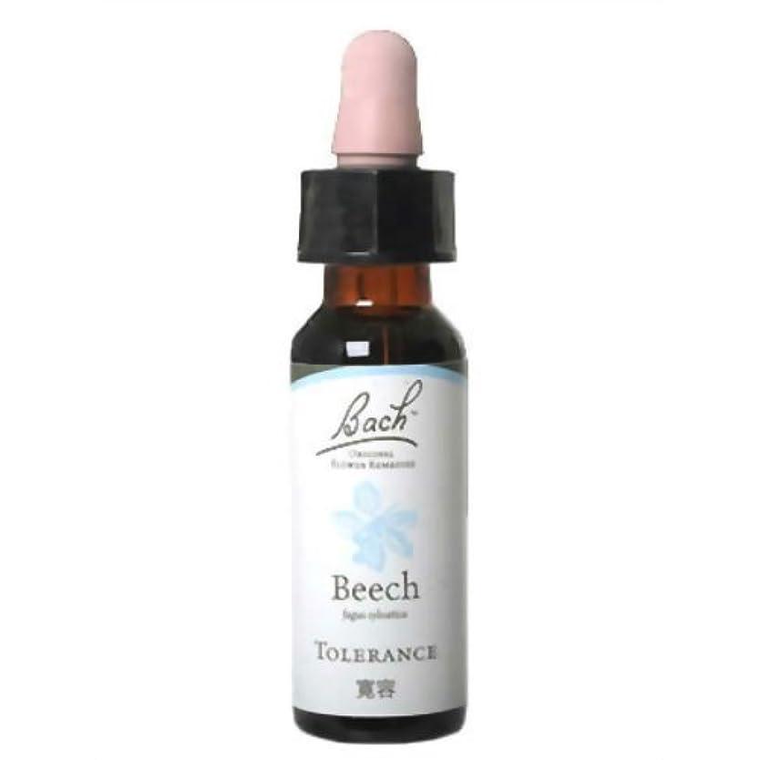 腹防腐剤細胞バッチフラワーレメディ ビーチ