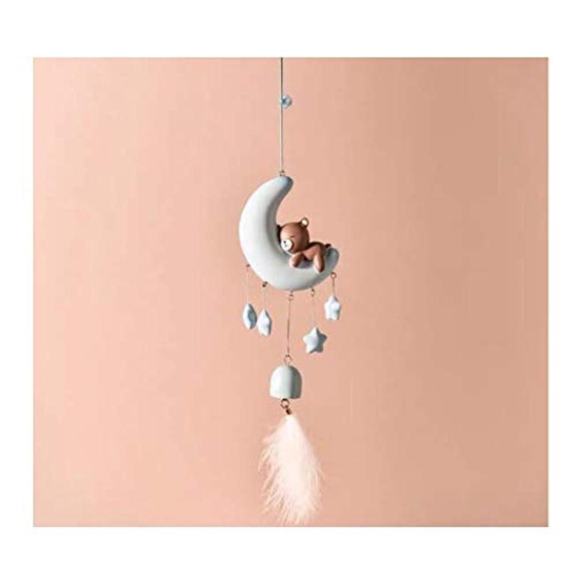 馬鹿げた夢鯨風チャイム、樹脂クリエイティブかわいい動物風チャイム、ブラウン、全身について38センチメートル (Color : Blue 1, Size : 38cm)