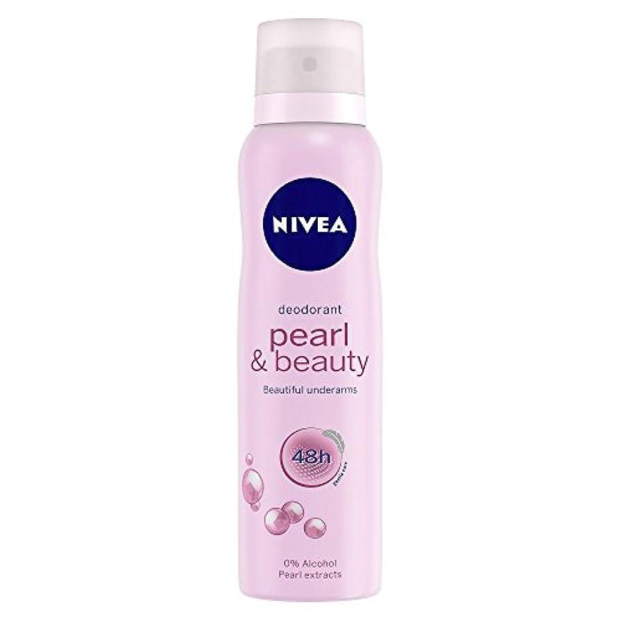 衰えるファランクス事前にNivea Pearl And Beauty Beautiful Pearl Extracts Women's Deodorant 150 ml - India - 並行輸入品 - ニベアパールと美容美しいパールエキス、...