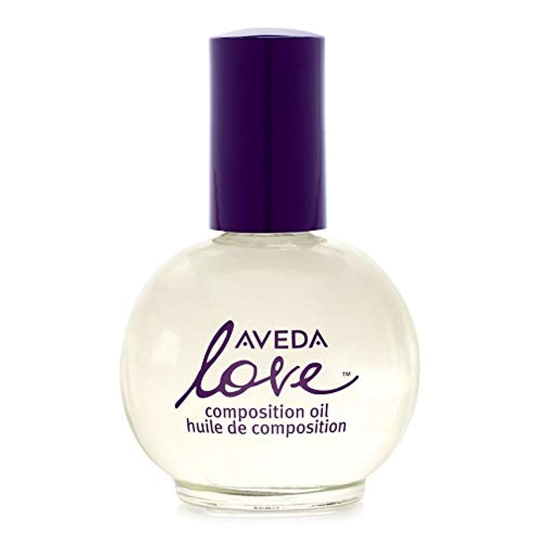 岩行為緩む[AVEDA ] アヴェダ愛の組成オイル50ミリリットル - Aveda Love Composition Oil 50ml [並行輸入品]